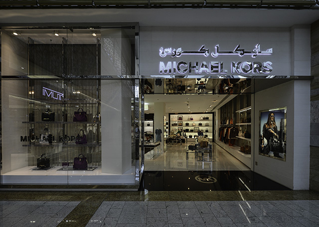 His namesake company, established in , currently produces a range of products under his signature Michael Kors Collection and MICHAEL Michael Kors labels. For accessories, footwear, watches, jewelry, and women's ready-to-wear, eyewear and fragrance, shop at Michael Kors Mall Of Louisiana located at Bluebonnet Blvd.