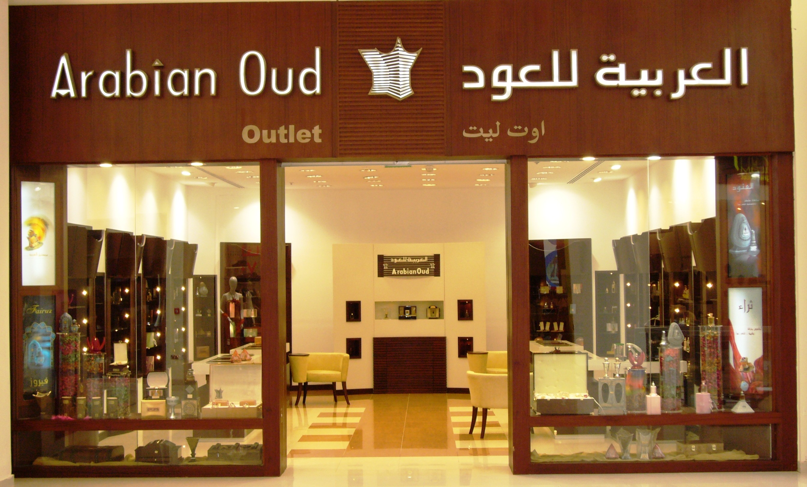 arabian oud a perfume retailer from Arabian oud fab: arabian oud the world's largest fragrance retailer and specialized in the incense and in oil perfumes they have about 560 retail stores across the globe and sells nearing 200 unique and luxurious fragrances.