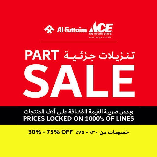 Ace Part Sale