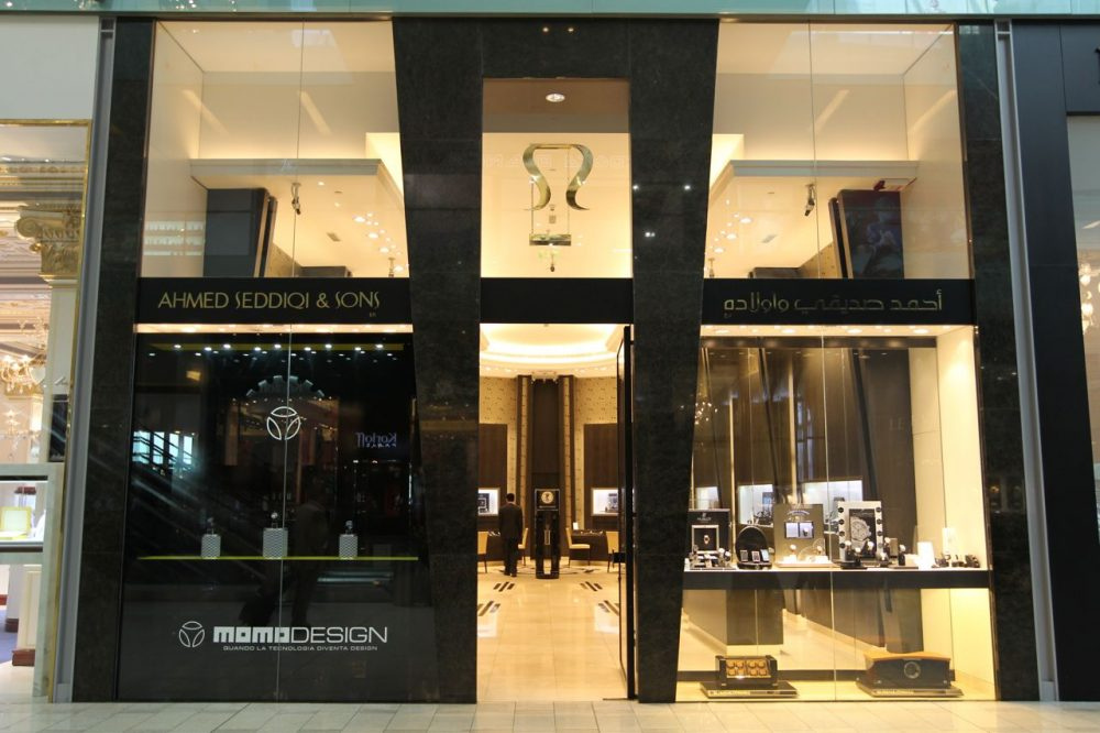 Ahmed Seddiqi Amp Sons Dubai Shopping Guide