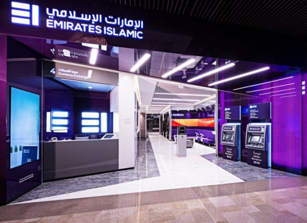 Emirates Islamic Bank Dubai Shopping Guide