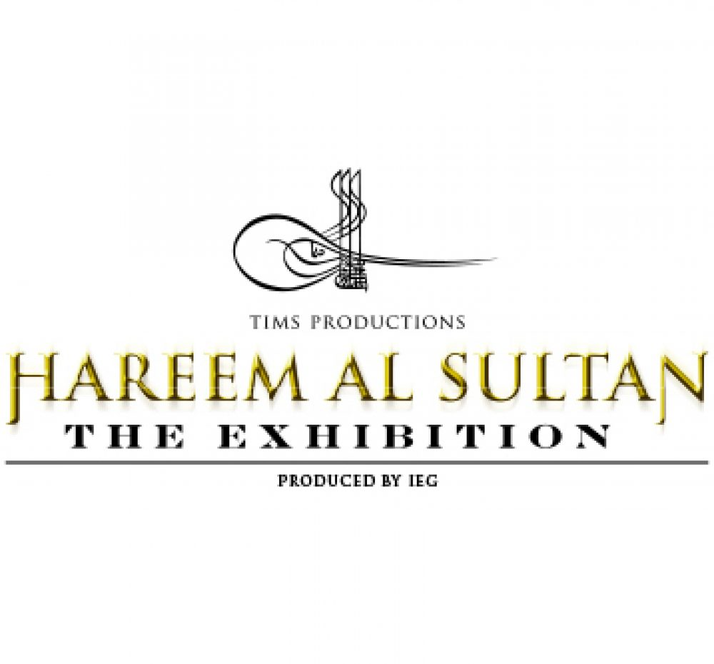 Hareem Al Sultan The Dubai Shopping Guide