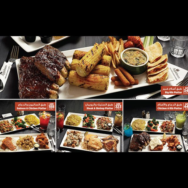 Sharable Platter by Applebee's!