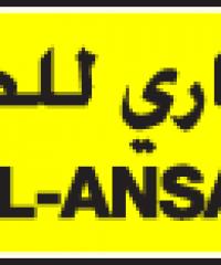 REDHA AL ANSARI EXCHANGE (BRANCH)