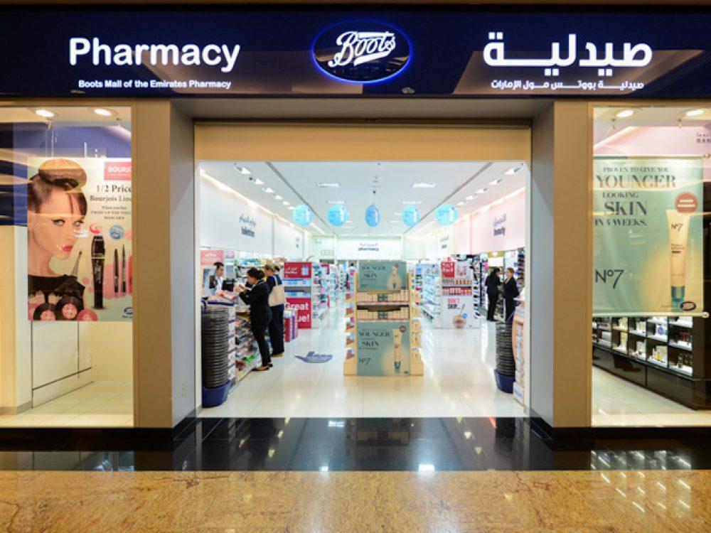 Boots pharmacy ireland shop online