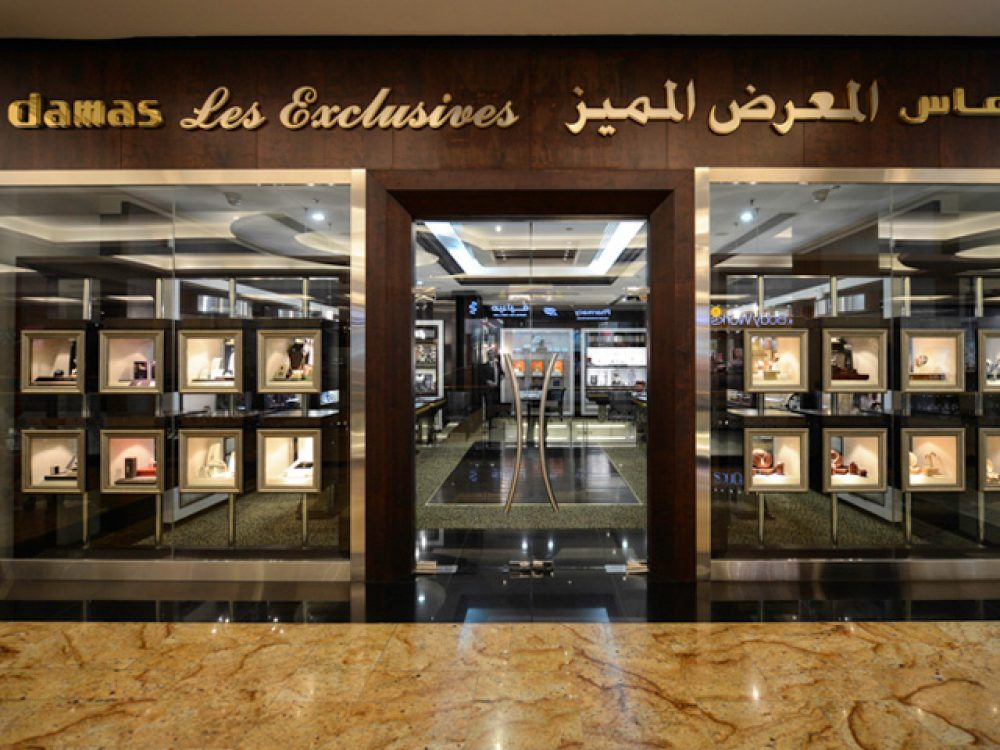 Damas Dubai Shopping Guide