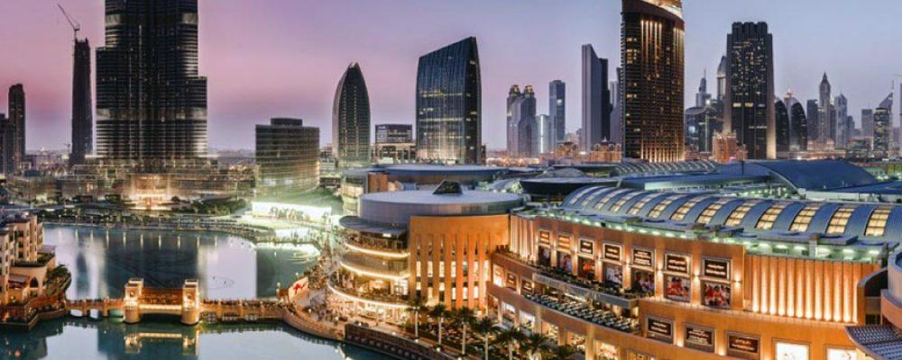 Emaar Malls net profit increases 3% to AED 1.021 billion  (US$ 278 million) in half-year 2017