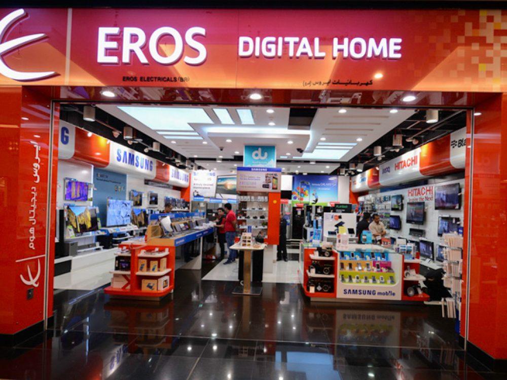 Eros Digital Home Dubai Shopping Guide
