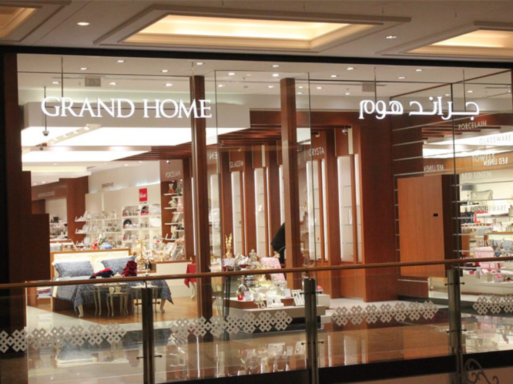 Grand Home Furniture