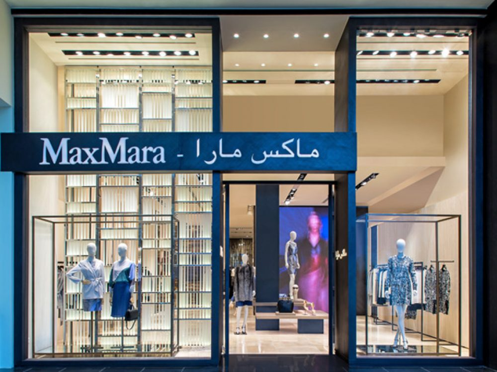 Max Mara Dubai Shopping Guide