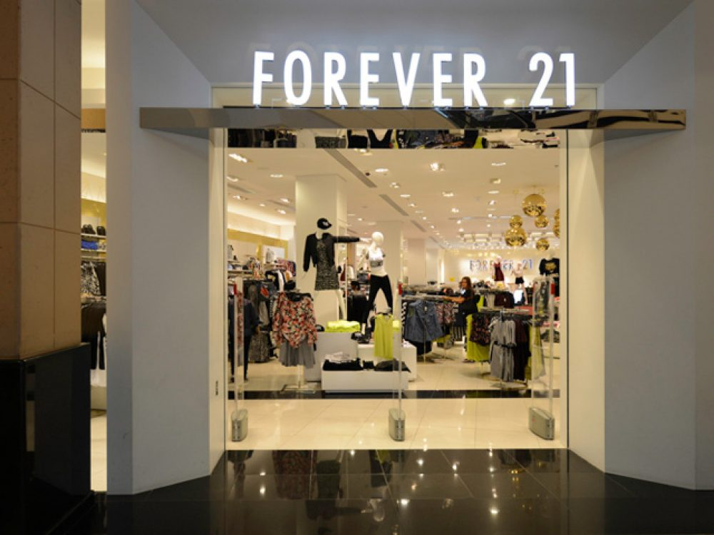 Forever 21 Dubai Shopping Guide