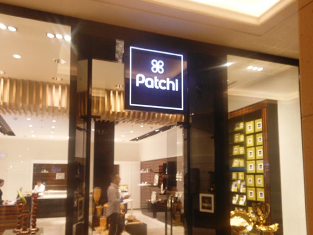 Patchi Dubai Shopping Guide