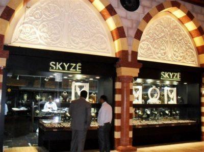 Sky Jewellery