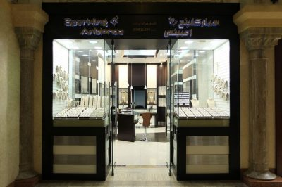 Sparkling Ambience Jewellery