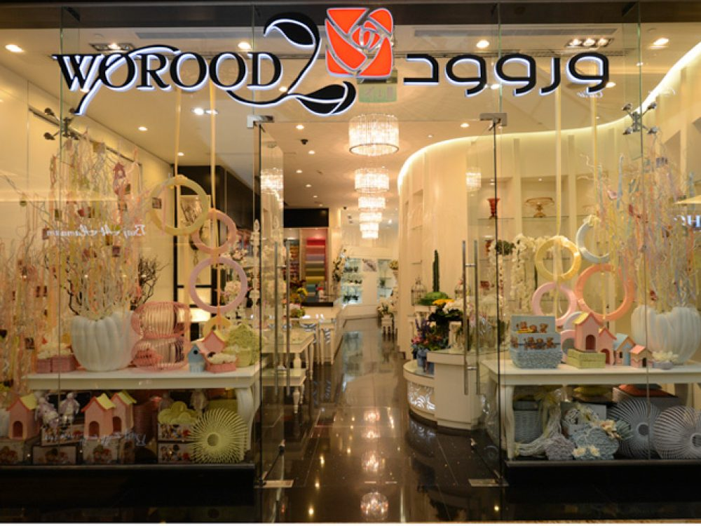 worood florist dubai shopping guide. Black Bedroom Furniture Sets. Home Design Ideas