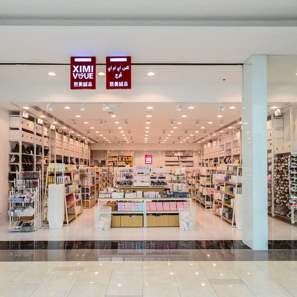 Ximi Vogue Dubai Shopping Guide