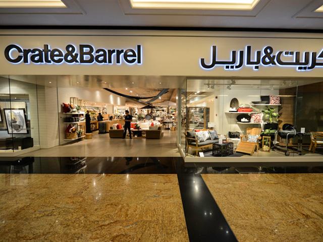 Crate Barrel Dubai Shopping Guide