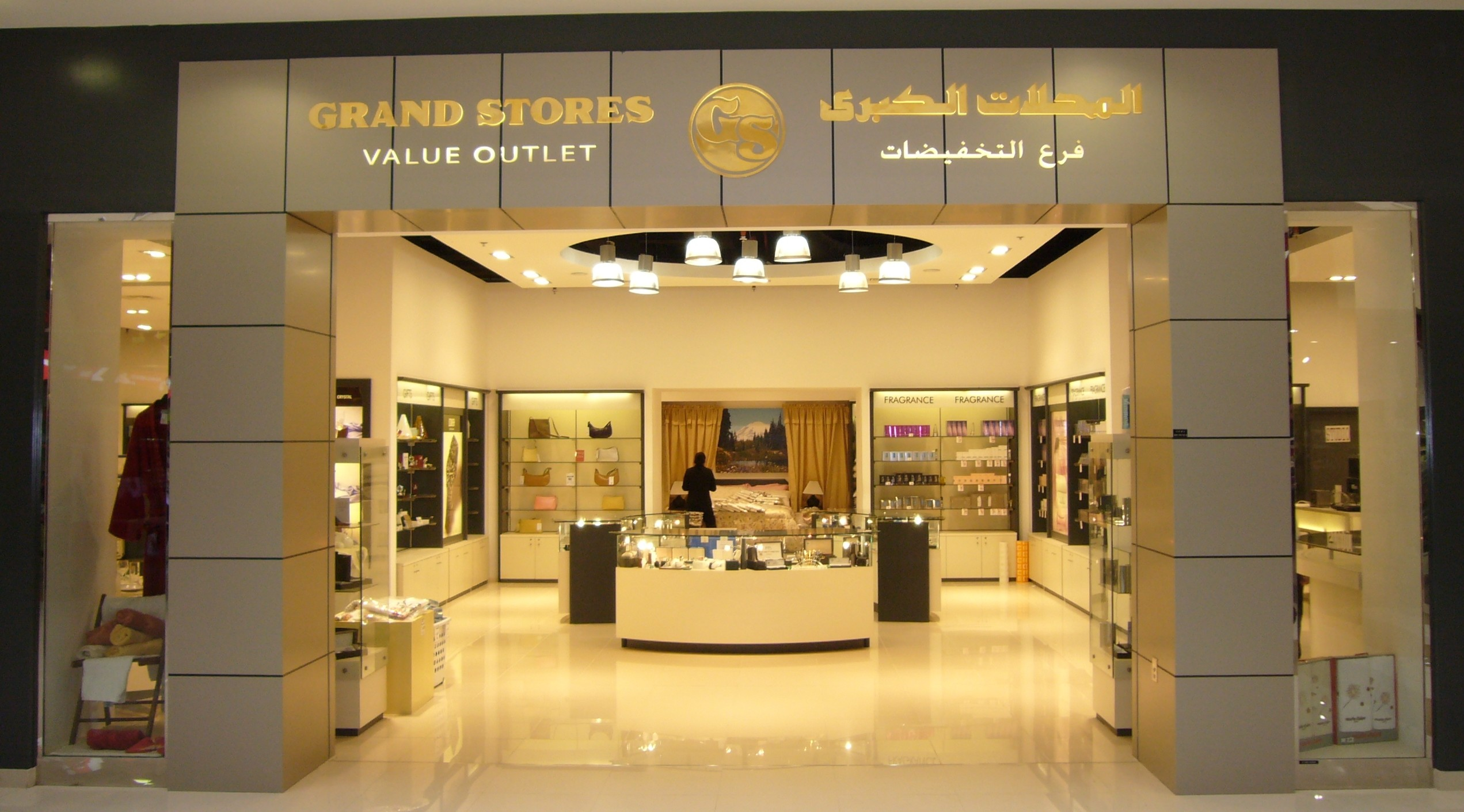 Grand stores outlet dubai shopping guide for Outlet design
