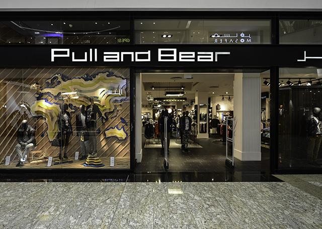 Pull Bear Dubai Shopping Guide