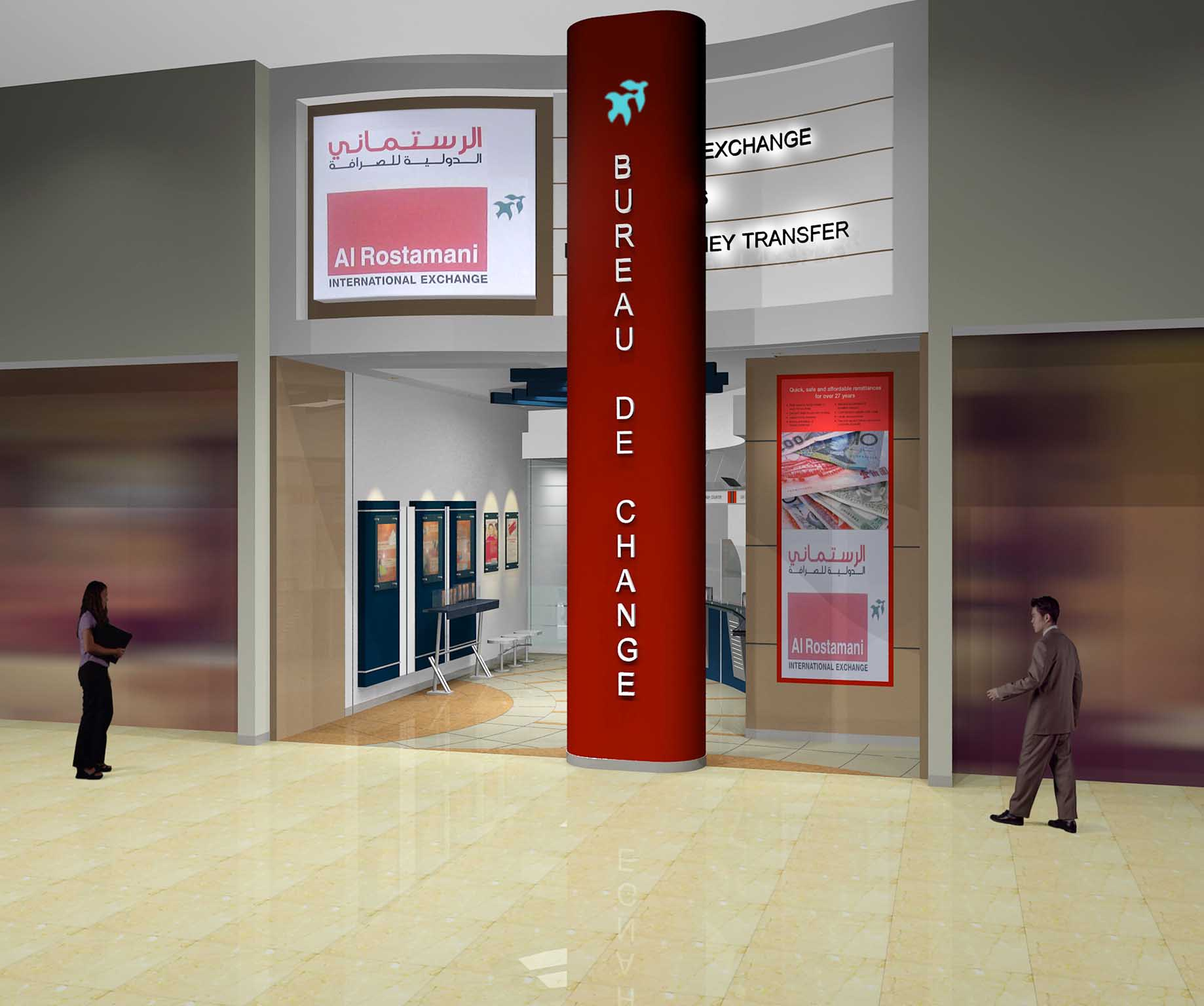 Al Rostamani International Exchange   Dubai Shopping Guide