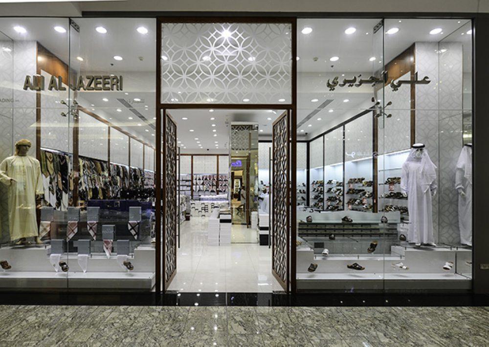 Ali Al Jazeeri Dubai Shopping Guide