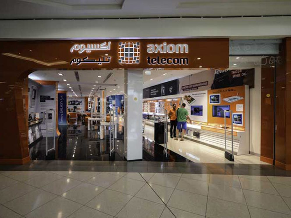 AXIOM | Dubai Shopping Guide
