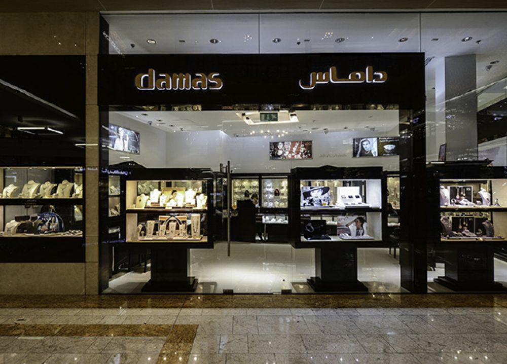 DAMAS JEWELLERY | Dubai Shopping Guide