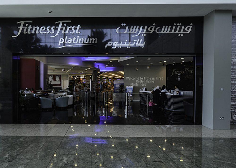 Fitness First Dubai Shopping Guide