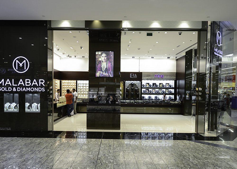 MALABAR GOLD   Dubai Shopping Guide