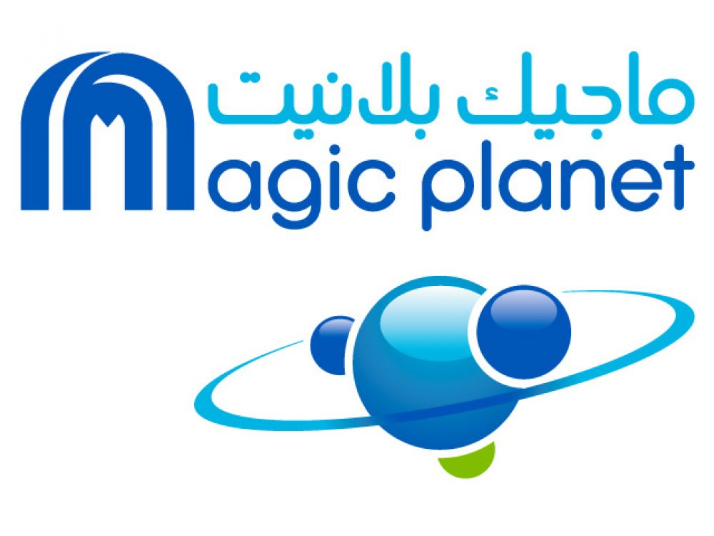 Magic Planet Dubai Shopping Guide
