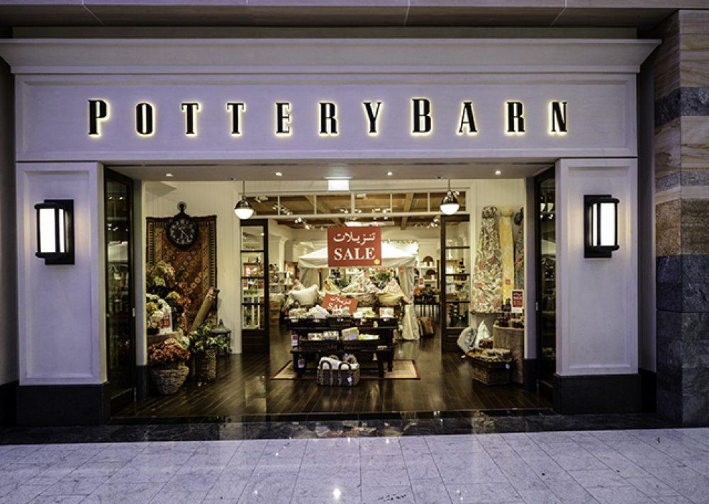 Pottery Barn Dubai Ping Guide