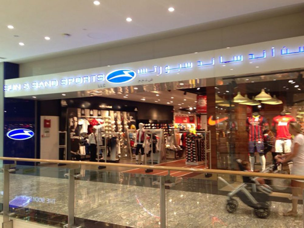 fdd036b2892 SUN & SAND SPORTS | Dubai Shopping Guide