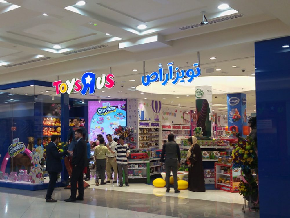 Toys R Us Dubai Shopping Guide