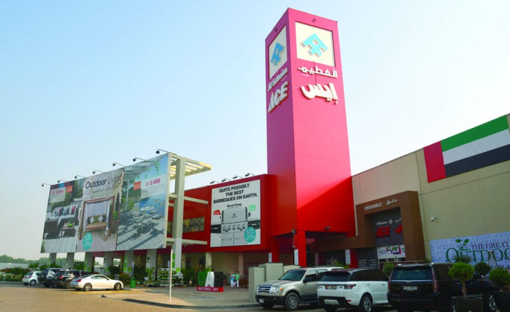 Ace Hardware | Dubai Shopping Guide