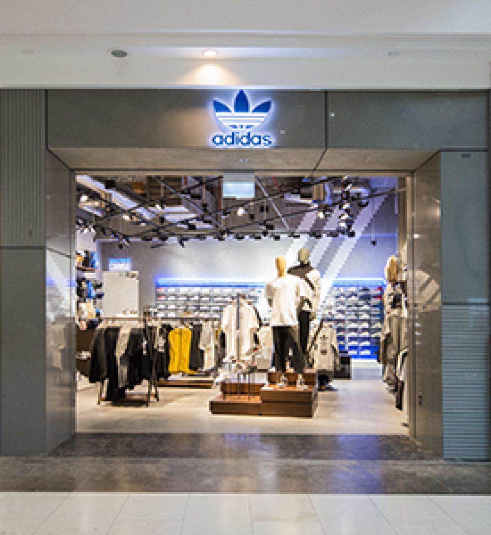 Adidas Originals | Dubai Shopping Guide