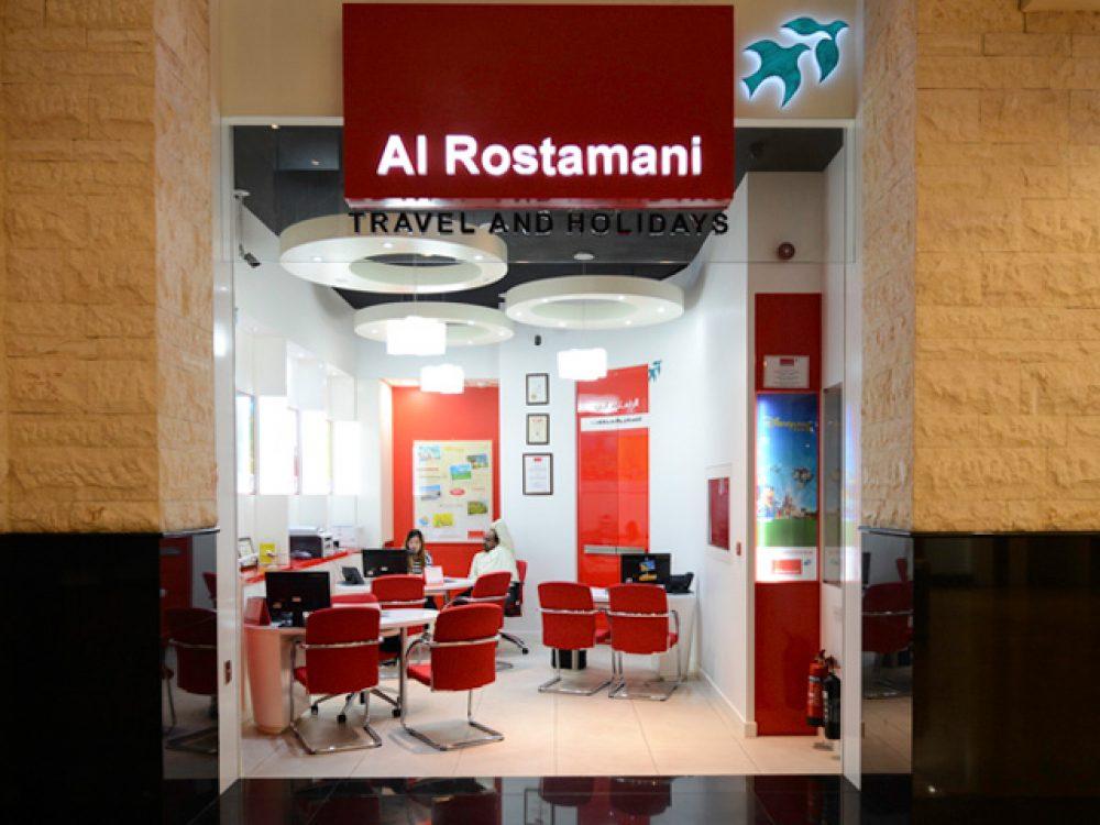 AL ROSTAMANI TRAVEL | Dubai Shopping Guide