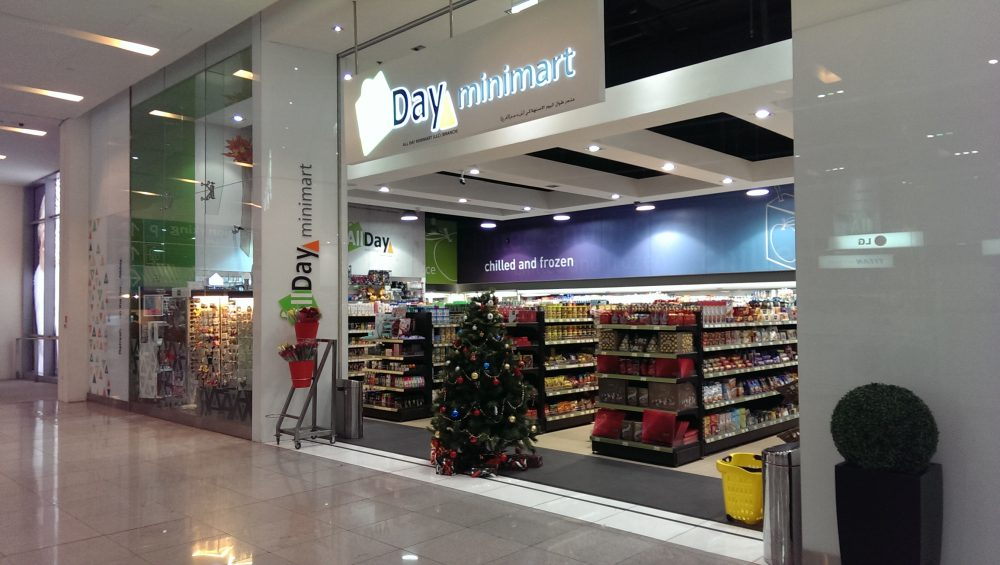 All Day Mini Mart Dubai Shopping Guide