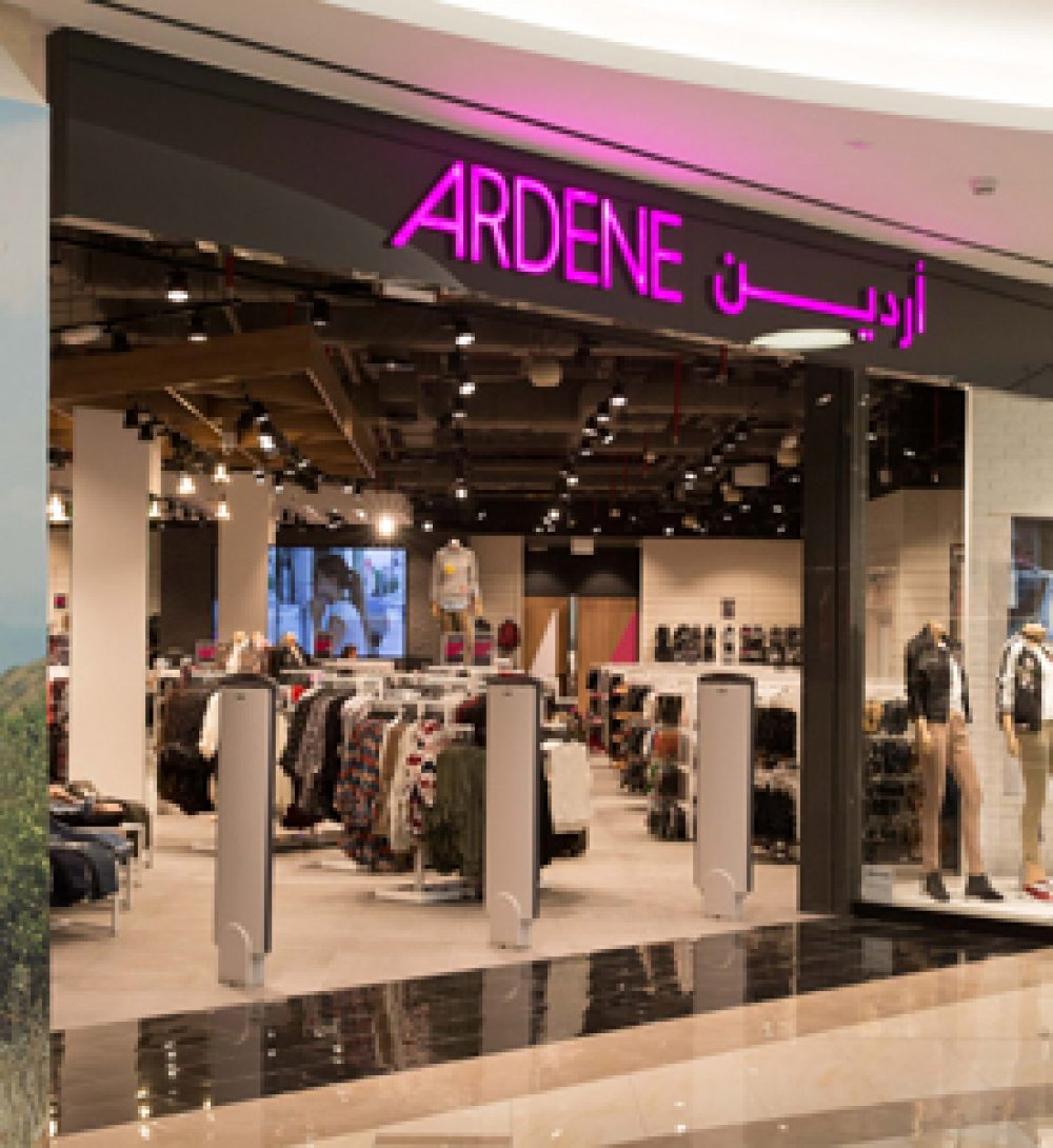 Ardene Dubai Shopping Guide