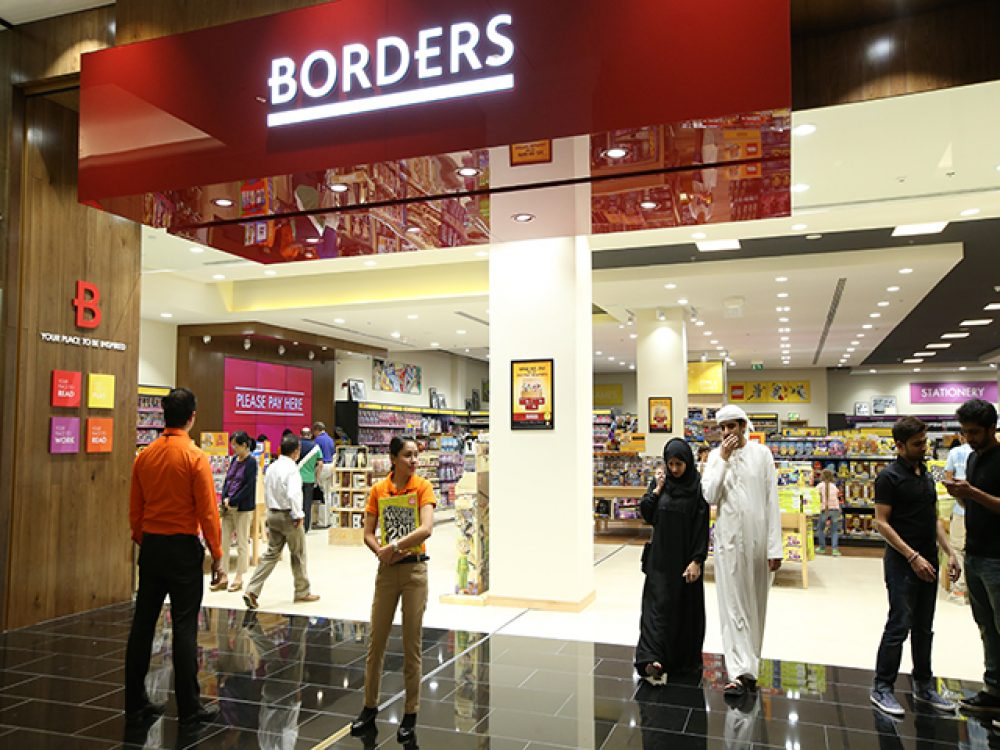 Borders Dubai Shopping Guide