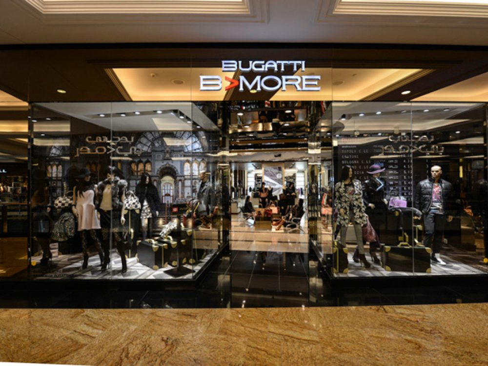 Bugatti Dubai Shopping Guide