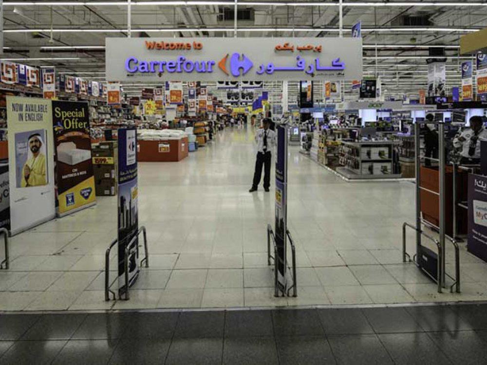 Carrefour Dubai Shopping Guide
