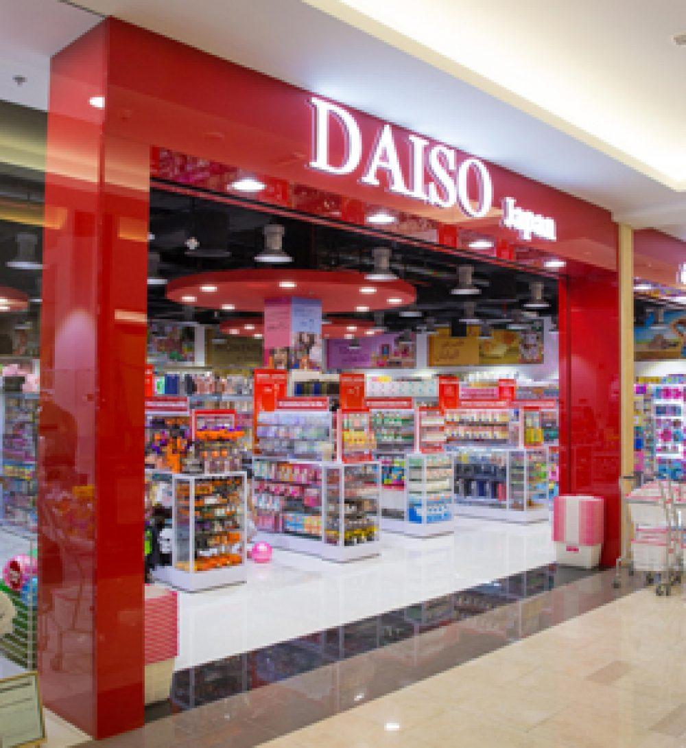Daiso Dubai Shopping Guide