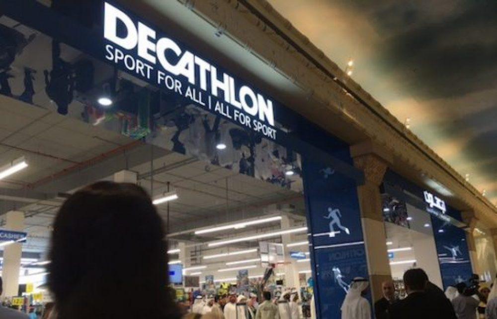 Decathlon Dubai Shopping Guide