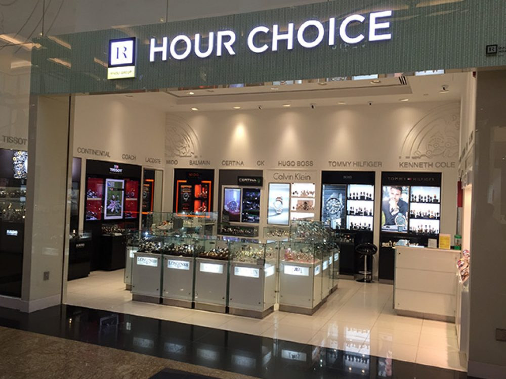 Hour Choice Dubai Shopping Guide