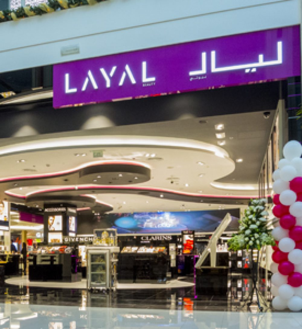 Layal Dubai Shopping Guide
