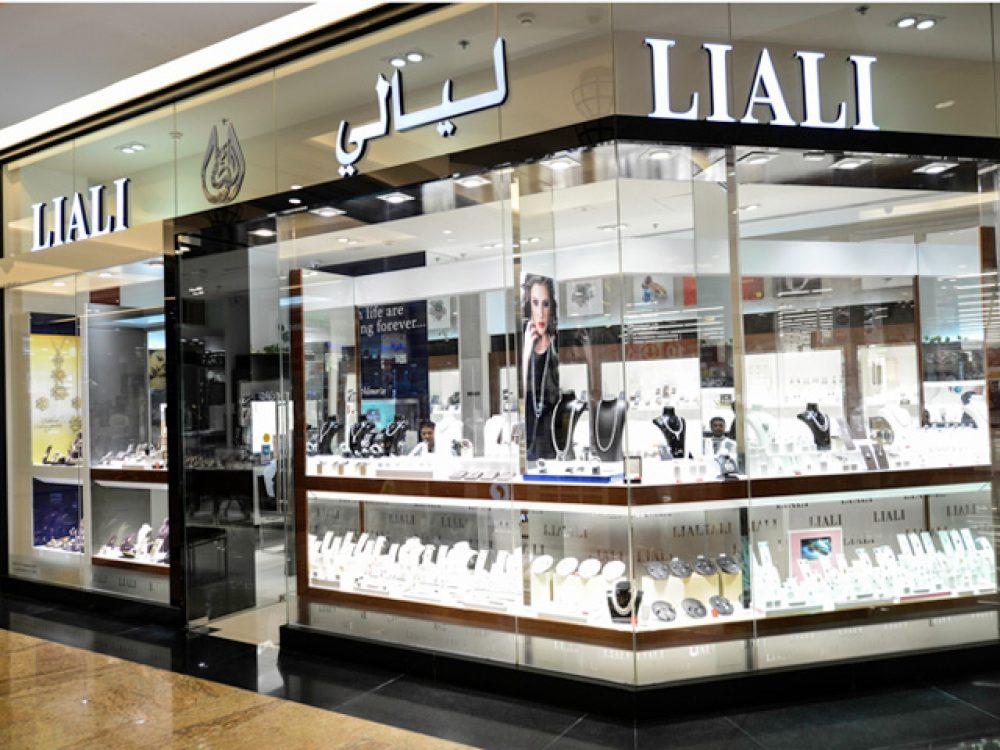 Liali Jewellery Dubai Shopping Guide