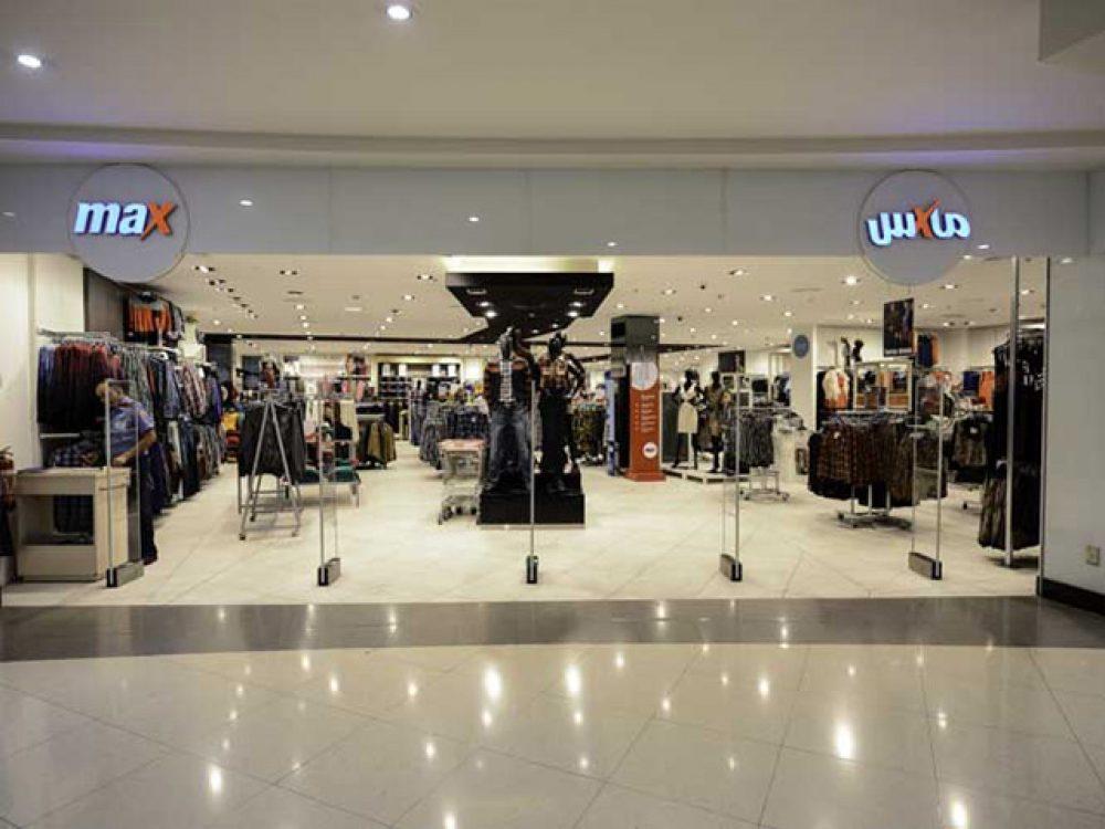 Max fashion sharjah city centre продажа элитной недвижимости на лазурном берегу франции