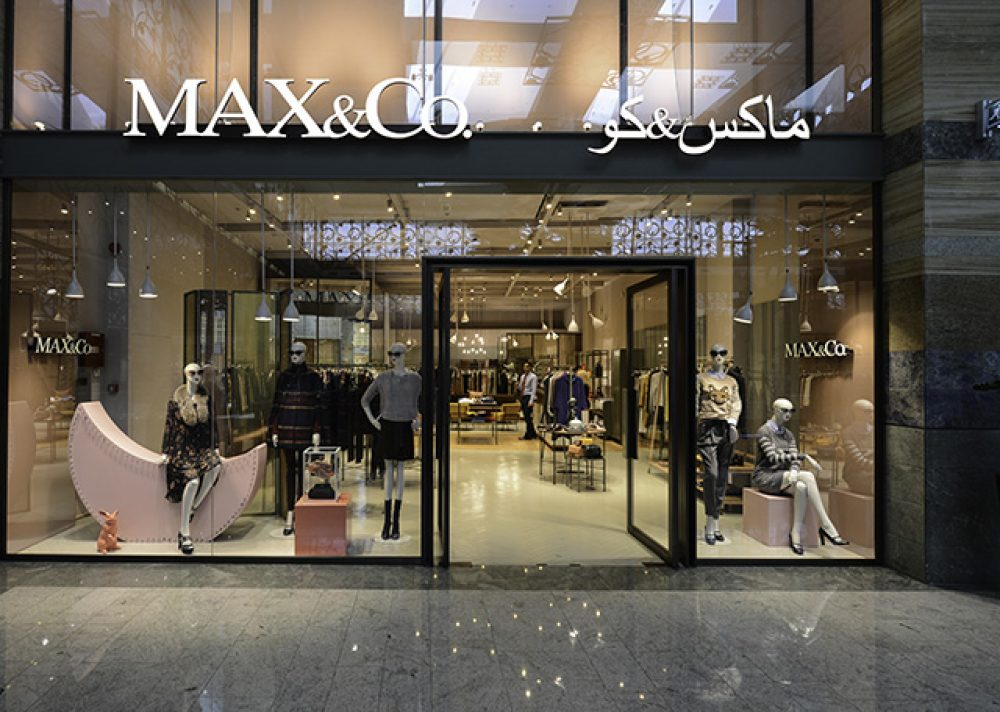 Max Amp Co Dubai Shopping Guide
