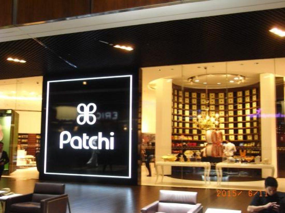 Pachi Dubai | Guide Shopping
