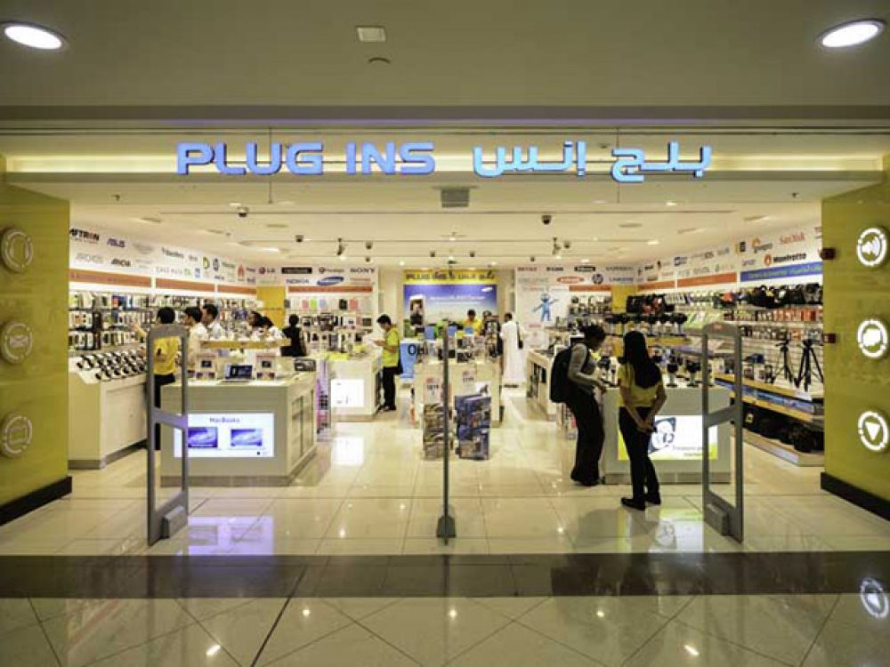 Plug Ins Mobility Dubai Shopping Guide